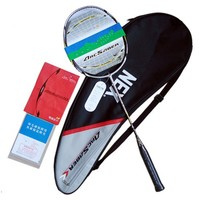 wholesale cheap price china factory custom printed brand name carbon fiber best badminton racket racquet