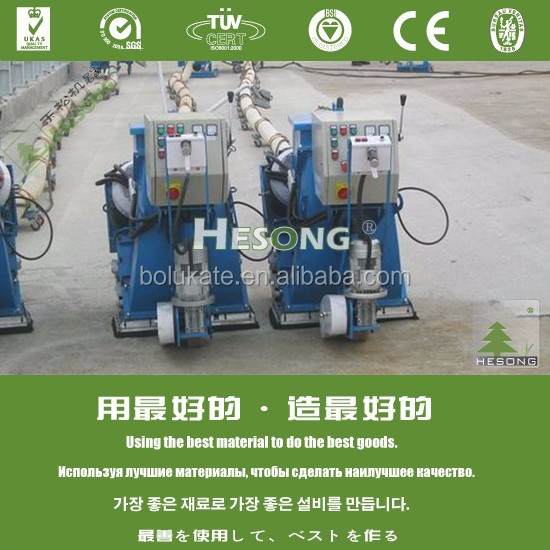 Pavement Blocks Maintenance Shot Blasting Machine
