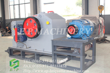 High efficiency drum wood chipper machine with CE Certificate