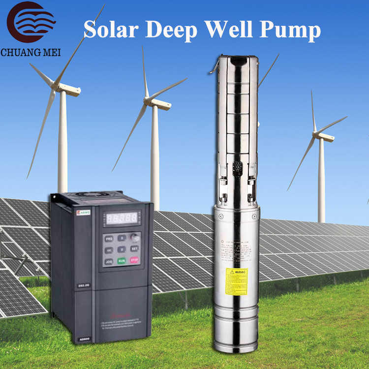 exported to 58 contries high flow rate ac solar water pump
