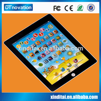 Child educational tablet laptop computer