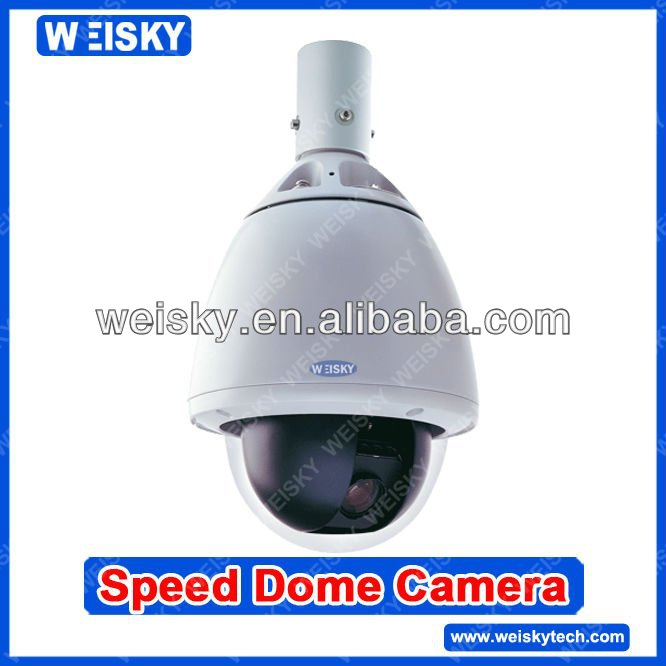 7-inch Outdoor Intelligent High Speed Dome camera