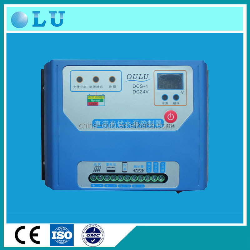 ac dc hybrid solar charge controller with best price light and time controll LCD