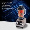 hot sale high quality Household blender mixer chopper with plastic jar