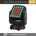 Cheap price for 5x5 leds 15w 4-in-1 led matrix beam moving head light price for sale