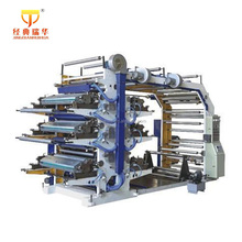 Export Standard Price Six Color Flexo Printing Press Machine
