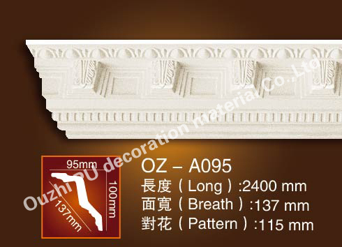 Crown Molding Pu Cornice/PU Mouldings/PU Cornices Moulding Products