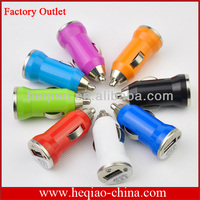 Mini Bullet 5v 500mah USB Car Charger Adapter for iPhone5, 4, 4s