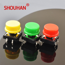 Tactile switch  cap 12*12*7.3 Yellow/Red/Green cap for 12X12 tactile switch with square head