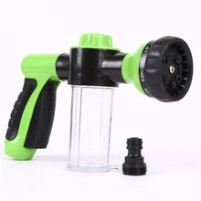 New Products Car Washing Water Spray Gun/Soap Dispenser Water Cannon