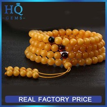 Amber Beads Wholesale Ukraine Amber