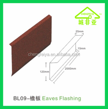 real Stone coated Eaves Flashing tile