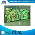 Cheap Price Indoor P1.875 HD LED Video Display Screen