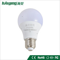 NEW 7W E27 LED Sound light led light bulb led bulb e27 energy saving light bulb