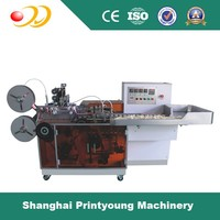 BTS-68 Conddm rectangle dual-use automatic packaging machine