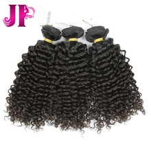 JP Hair Raw Indian Hair Wholesale Curly Wave 100% Cuticle Aligned