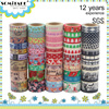 Wholesale Colorful Custom Printed Washi Masking Tape For Scrapbooking