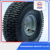 Hot Selling Rubber Wheel 10x4.00-4