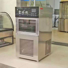 Small Milk Ice Making Machine/Commercial Snow Ice Machine For Sale/Ice Flake
