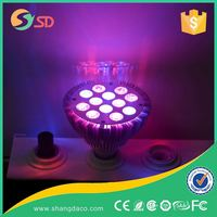 SHANGDA 2016 Super Bright 460nm full spectrum 7w 9w 12w 15w 18w dried lily flower led grow light