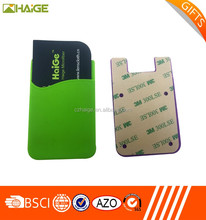 Promotional mobile phone case card holder wallet
