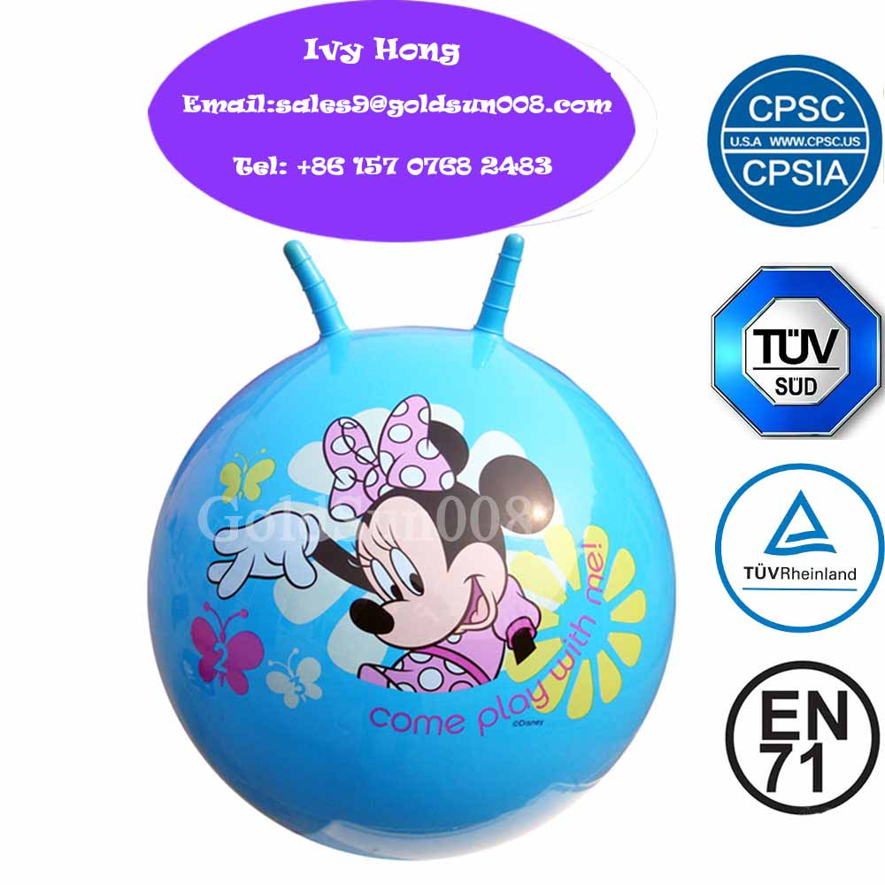 Jumping Exercise Ball For Kids
