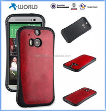 2 in 1 Leather Skin & TPU Shockproof Case for HTC M8 ONE 2