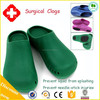 Factory Price Custome Surgical Clogs Medical
