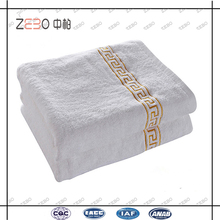 100% Combed Cotton Star Hotel Used Bath Towel Sets Best White Towels
