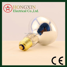 Newest Design High Quality twin halogen heating tube/ infrared heating lamp