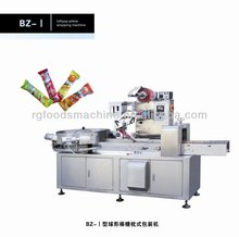 lollipop pillow wrapping machine,candy pillow wrapper