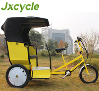 500W 48V electric rickshaw with pedals