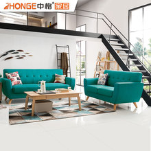 living room home furniture sectional fabirc Northern european style new design teak wood sofa set designs