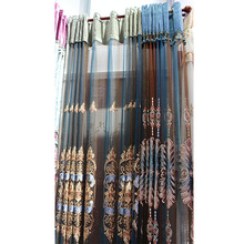 Luxury Drap Karachi Exotic Curtains