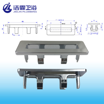Rectangle lavatory overflow hole cover-L6126