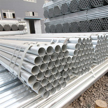 Galvanized ASTM A53 Schedule 40 Carbon Seemless Hyundai Steel Pipe