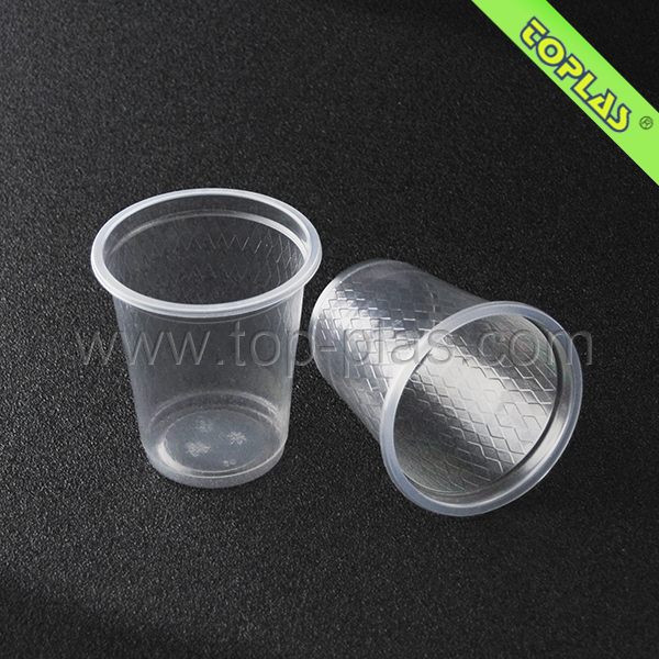 Biodegradable Hot Drinking 200ml Reusable Plastic Cup