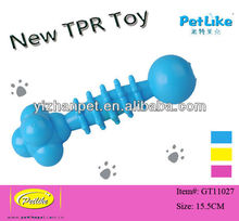 hot sale 2014 new hangzhou pet products
