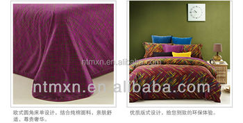 SATIN DRILL 2014New product arrival reactive printing design king size modern duvet cover set Bedding set beijirong