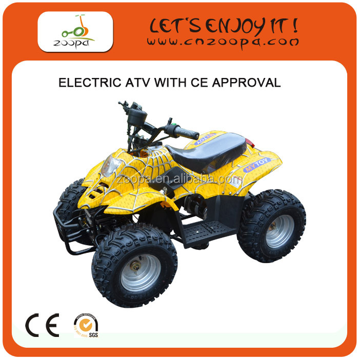 2012 new 500w electric ATV quad with safety pedal switch ( ZP-EATV-7015 )