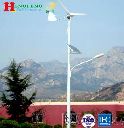 Factory direct sale!!! 300w 12V/24V horizontal axis wind turbine.