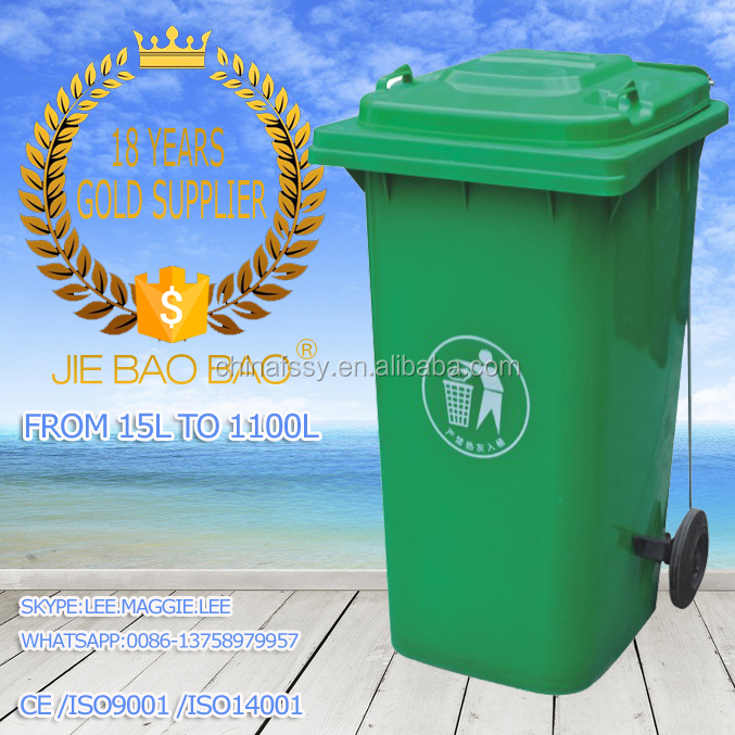 JIE BAOBAO! FACTORY MADE PLASTIC HDPE 240L PLASTIC BUCKET TO STORAG