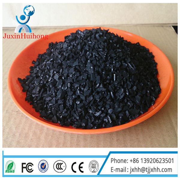 China supply high quality Coal based/ coconut shell based /wood based high purity activated carbon for water treatment