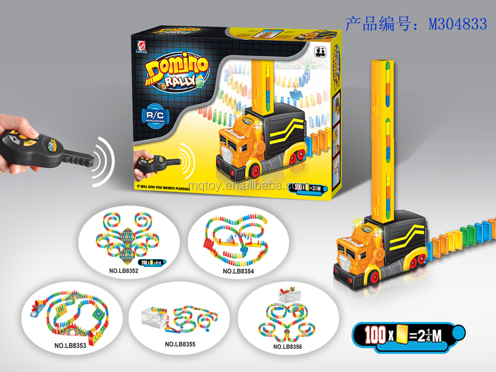 5 channal rc domino train toy with light and slingshot set