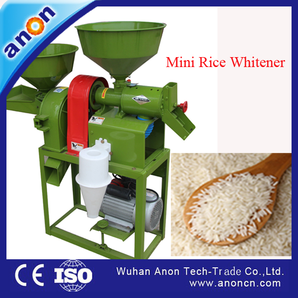 ANON Complete Rice Milling Machine <strong>Price</strong>