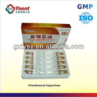 Top 10ml: 1g veterinary florfenicol injection factory in Guangxi