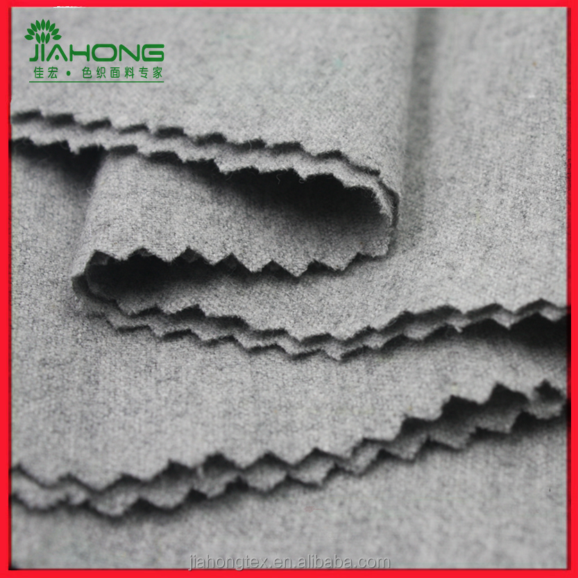 HOT SALE !! 2016 light grey melange fabric