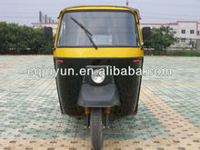 Bajaj Tricycle made in China/passenger Tricycle/three wheel motorcycle BAJAJ-M250-2