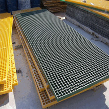 PVC fiberglass floor grating, Transparent Fiberglass Molded Grating Walkway, Fiberglass Reinforced Plastic Grating