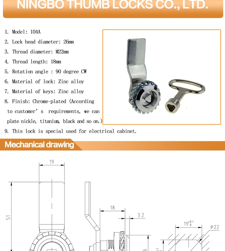 MS705 (104A) electrical cabinet triangle cam lock